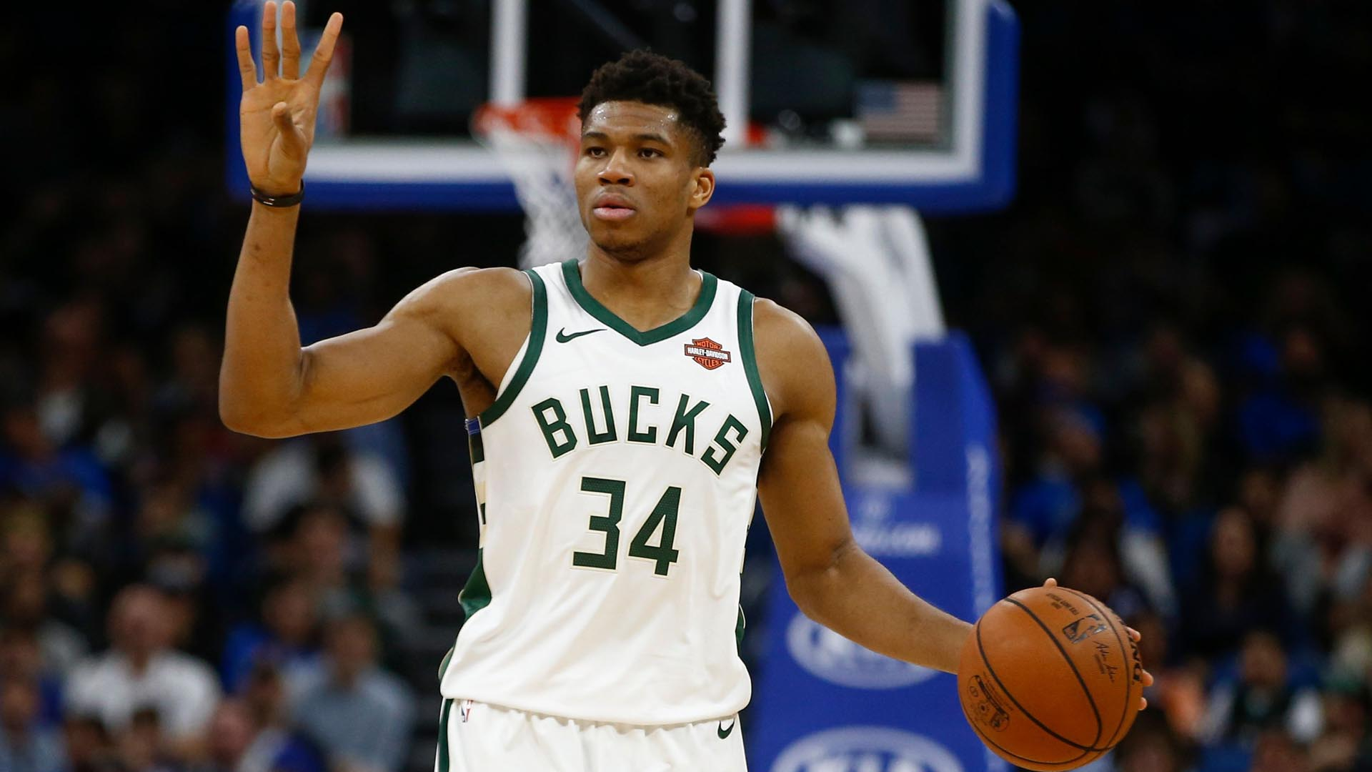 Purchase Giannis Antetokounmpo NBA Jerseys From Nike Through Lemoney