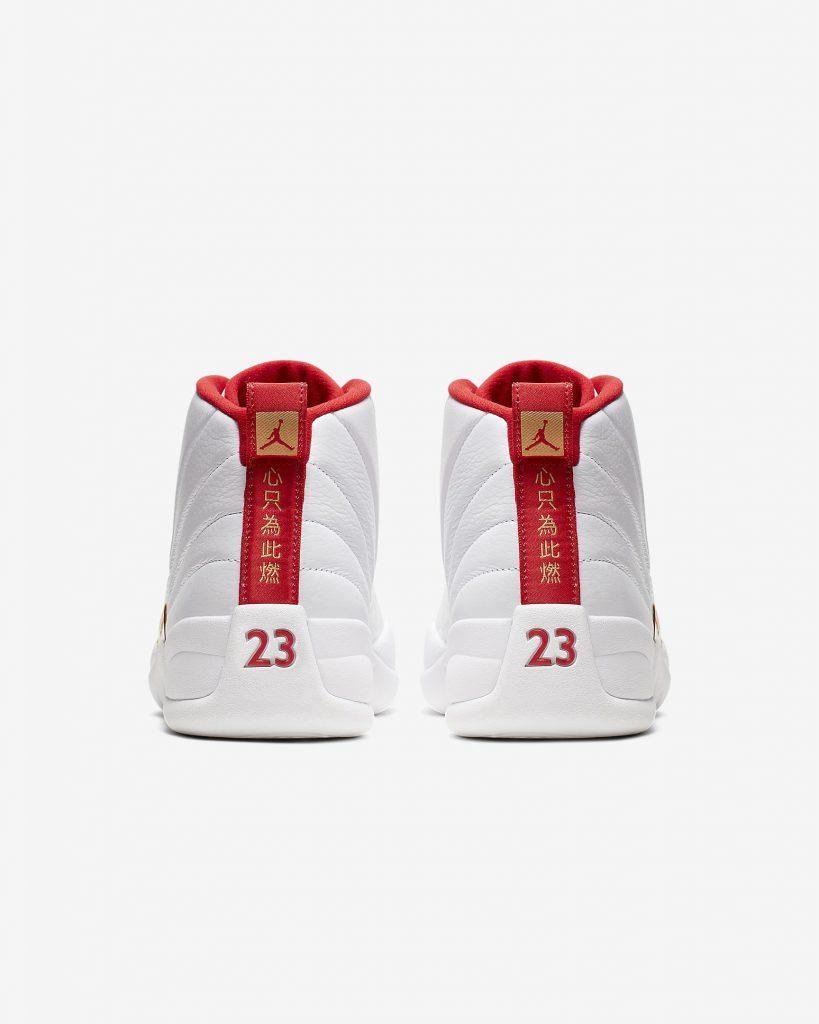 Air Jordan 12 Retro Sneakers China