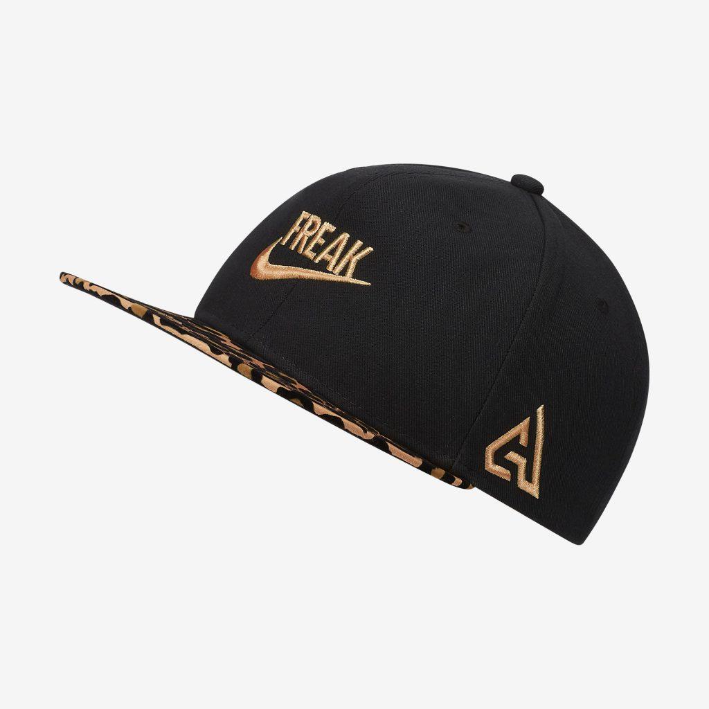 Nike Giannis Freak 1 Cap