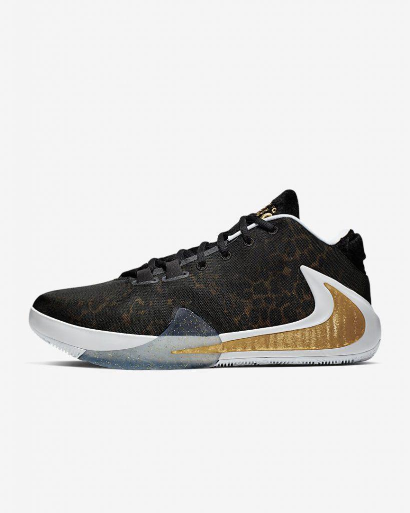 Nike Giannis Freak 1 Shoes Sneakers